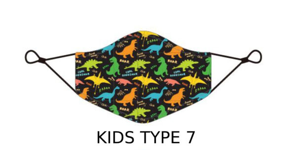 kid 23 2 Kids Face Mask With Design